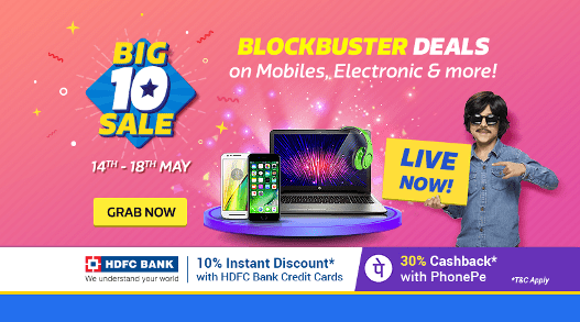 Flipkart Big 10 Sale Offers