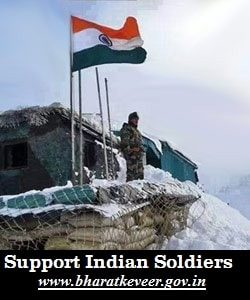 Donate for Our Indian Soldiers at Bharat Ke Veer.