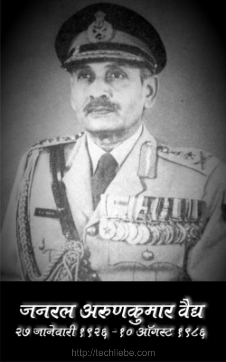 General Arunkumar Vaidya